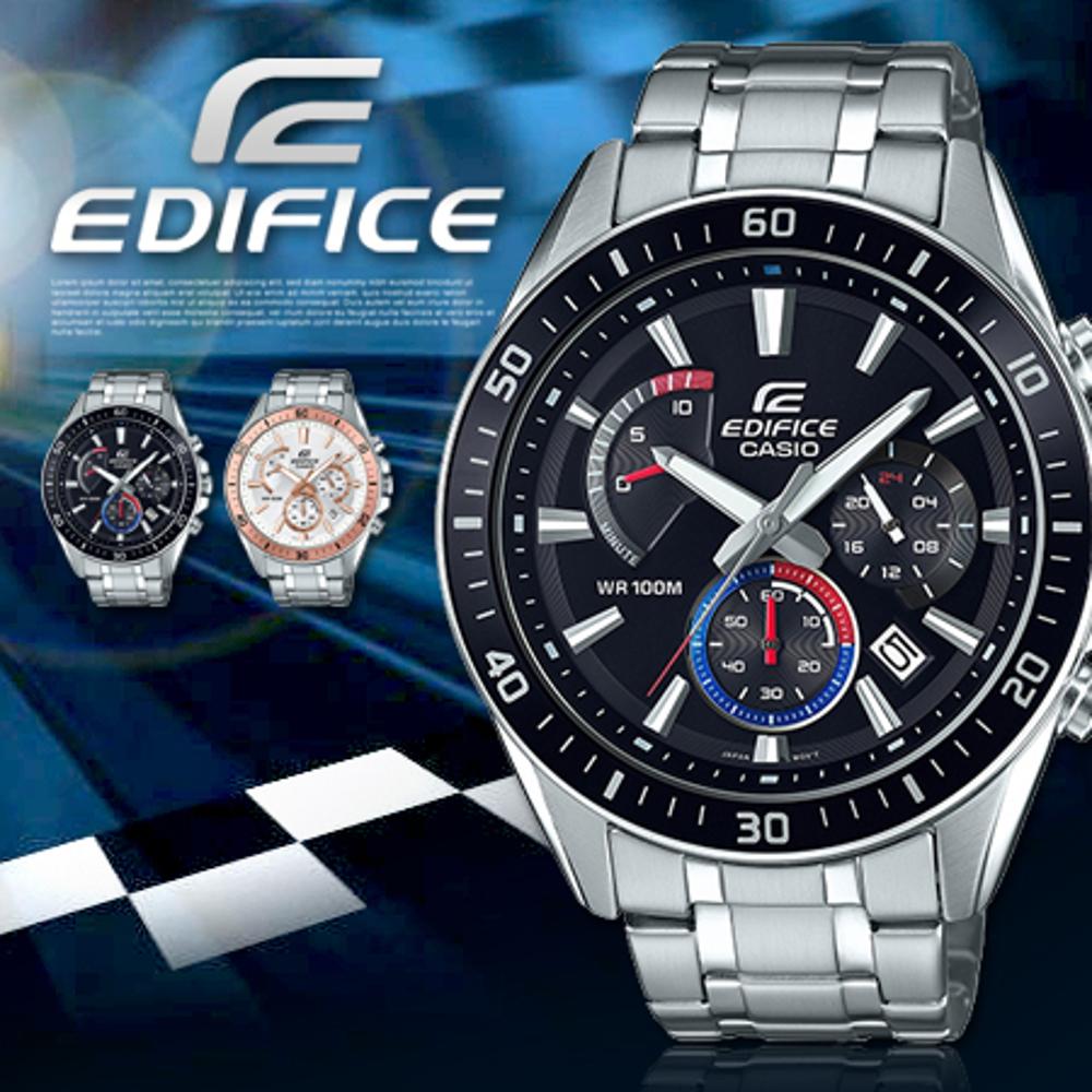 Những chiếc đồng hồ Casio Edifice luôn có thiết kế đẹp mắt